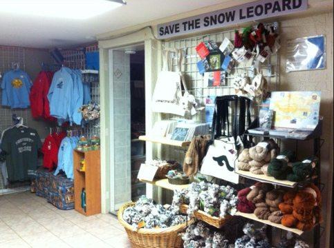 Big Cat Rescue Trading Post Gift Shop20120512-084939.jpg