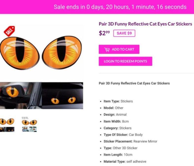 Funny Cat Eye Sticker Decal